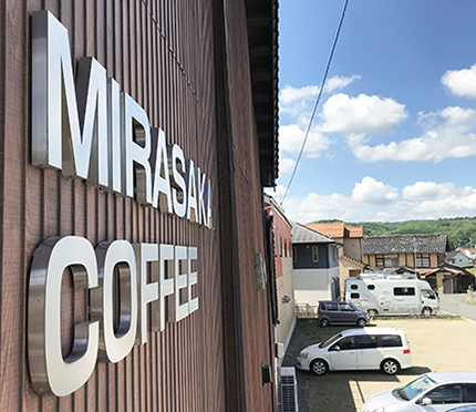 MIRASAKA COFFEE